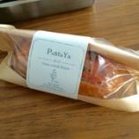 『【あと3つ】本日のパスタパン』の画像