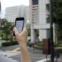 『知り合いが近くにいたら即通知、SNS横断型の新アプリ登場』の画像