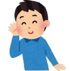 『「効果的な物質音の聴き方を教えて!」お答えします!』の画像