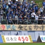 『福岡 DF岩下のバースデーゴールからFW松田の追加点!2-1で岐阜に勝利!7試合ぶりの勝点3!!』の画像