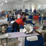 『事業意欲旺盛な縫製工場』の画像