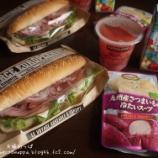 『6月5日 パン弁当』の画像