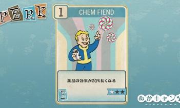 Fallout 76:Chem Fiend(Endurance)