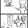 【四コマ漫画】韓流再び!マッコリとキムチで日本客を狙い撃ち!