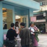 『香港のメイドカフェ~』の画像