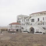 『行った気になる世界遺産 ベナン湾沿いの城塞群』の画像
