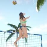 『【DOAXVV】輝くヒトミ エロバレー試合中もかわいい。』の画像