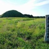 『いつか行きたい日本の #名所 #新原・奴山古墳群』の画像