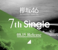 【欅坂46】7thは海と空をイメージした写真だからセカアイ、セゾン系だな!