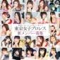 東京女子プロレスが、さらに成長、進化していくために新メンバー...