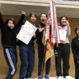 『◇仙台卓球センタークラブ◇第87回北日本卓球大会 結果』の画像
