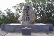 【沖縄】辺野古基地反対市民「ゲゲゲのゲート♪ 朝は道路で座り込み♪ 」 と歌い、平和への思いを共有
