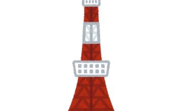 【悲報】マイクラで東京タワーがある夜景を作ったと言っても誰も信じてくれない