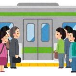 『【悲報】電車、不潔過ぎるwwwwwwwwww』の画像