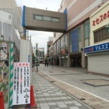 『松菱の空中廊下が11/23(月)で撤去されるという噂』の画像