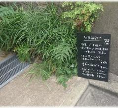 神楽坂『HASABON』の隠れ家カフェでランチとデザートを頂く。