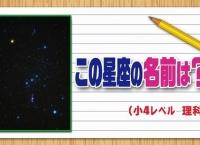渋谷凪咲のクイズ早書き問題での斬新な回答方法
