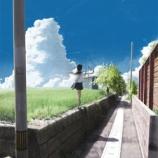 『【夜中の閲覧注意】夏の日を思い出す、ちょっと切ない画像まとめ』の画像