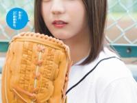 【日向坂46】「本気の一打席勝負ね」こさかなの野球スタイルが可愛すぎるwwwwwwwww