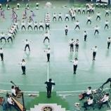 『祝! Meijo Gakuin HS Band 50th Anniversary!』の画像