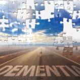 『微量の血液によるアルツハーマー病の診断実現へ』の画像