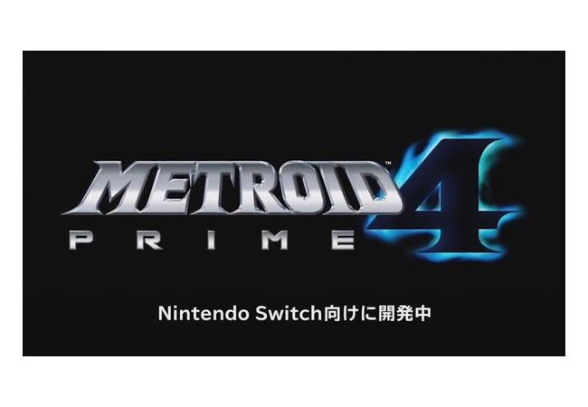 メトロイドプライム4発表!!リメイクの「サムスリターンズ」も9月15日に発売決定!