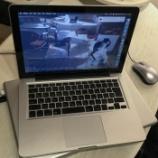 『こんなものはMacではない! MacBook A1278 Late2008』の画像