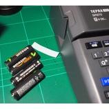 『ニッケル水素充電池は、Amazonベーシック(amazon basics)を買っている。オススメしたい理由は、安いし注文して直ぐ届くから。』の画像
