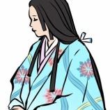 『自分の娘が亡くなって、本気になって坐禅に打ち込んだら、40日で悟りが開けた和尚さん』の画像