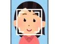 お父さんのiPhoneを息子が顔認証で何故か突破してしまい100万円課金