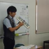 『【ながさき】鍵盤ハーモニカで生きる音楽~♪』の画像