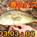 hideの釣りブログ