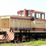 『南松本のスイッチャー DB251』の画像