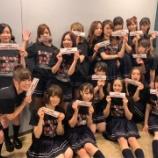 『【乃木坂46】いい写真!!『アンダーライブ@Zepp札幌』終了後のメンバー集合写真が公開!!!』の画像
