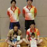 『◇仙台卓球センタークラブ◇ 第52回 仙台市市民総合体育大会 卓球大会 結果』の画像