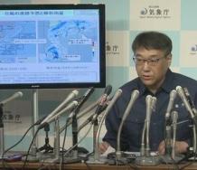 『台風24号 気象庁会見「記録的な暴風のおそれ 厳重な警戒 安全確保を」』の画像