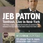 『ジェブ・パットン ジャズライブ 2019/6/1』の画像
