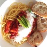 『【お昼ゴハン】パスタでも食べようかなー』の画像