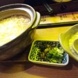 『木屋町でふらっと入ってみたら・・・@「天ぷら・和食」鴨川』の画像