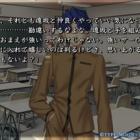 『Fate/stay night日記 凛ルートその3~僕じゃない~』の画像
