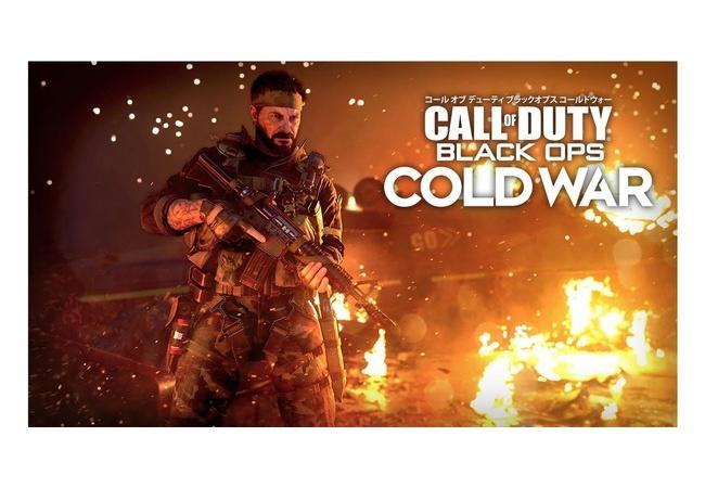 『CoD Black Ops Cold War』が2020/11/13に発売決定!!ゲームプレイはPS5で録画
