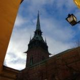 『【北欧旅行】初めてのストックホルム観光におすすめスポット』の画像