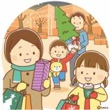 『【クリップアート】クリスマスの買い物をする家族のイラスト』の画像