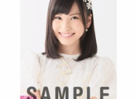 【AKB48】福岡聖菜ちゃんが美人