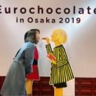 『バレンタインイベント 大阪 堂島リバーフォーラム 【Eurochocolate inOsaka 2019】へ行ってきました〜っ♡』の画像