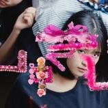 『【動画】20201124 =LOVE(イコールラブ)/ しゅきぴ【MV full】 / =LOVE(イコールラブ)公式チャンネル』の画像