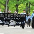 2012年 横浜開港記念みなと祭 国際仮装行列 第60回 ザ よこはま パレード その30(横浜市立潮田中学校 YOKOHAMA Pacific Winds)