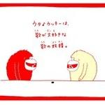 ユーミやB'z、宇多田が紅白歌合戦のオファーを断った驚愕の理由