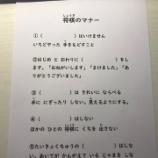 『「将棋のマナー」イオンカルチャークラブ北千里』の画像