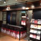 『劇団キャラメルボックス神戸公演』の画像